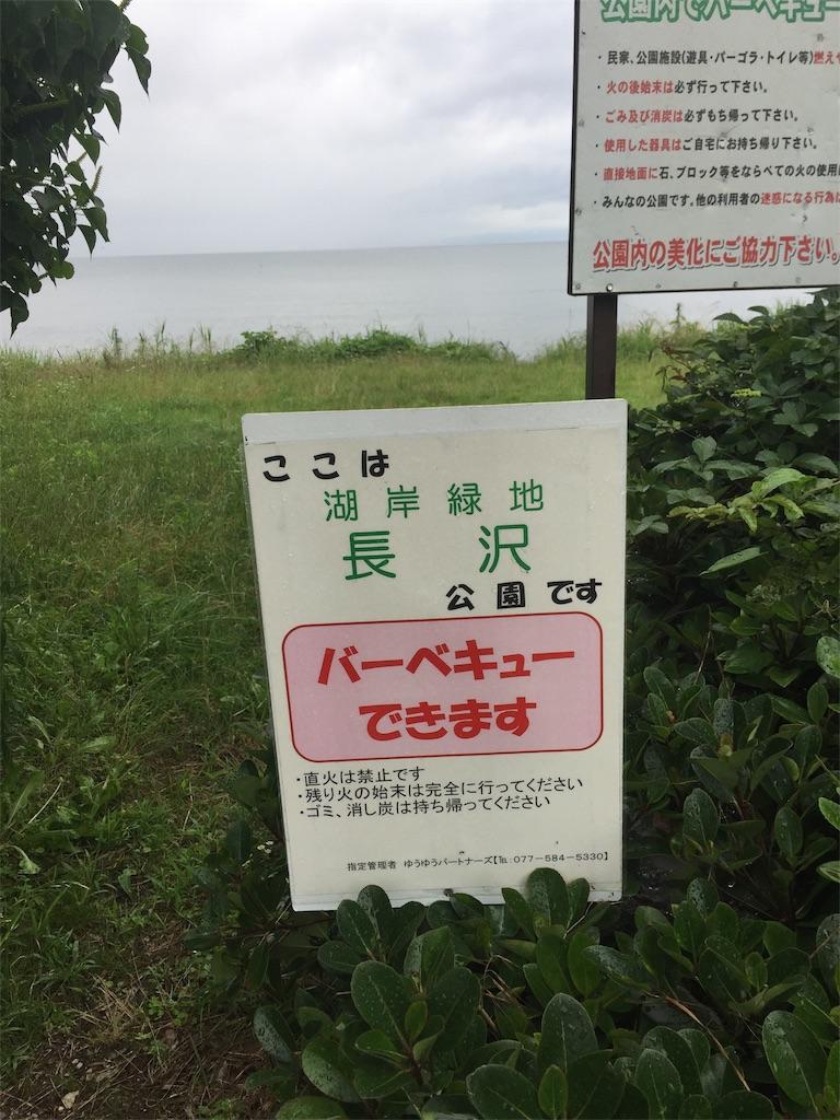 f:id:kougagennosuke:20190722153109j:image