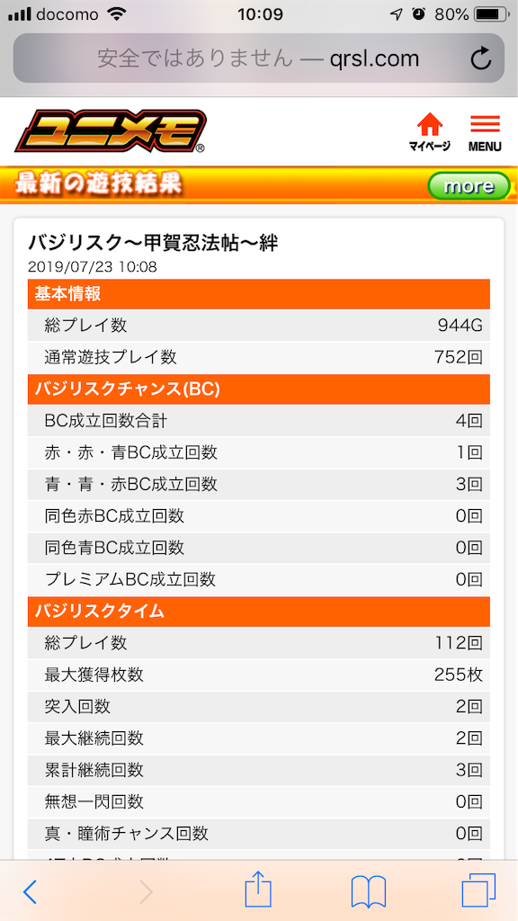 f:id:kougagennosuke:20190723101131p:image