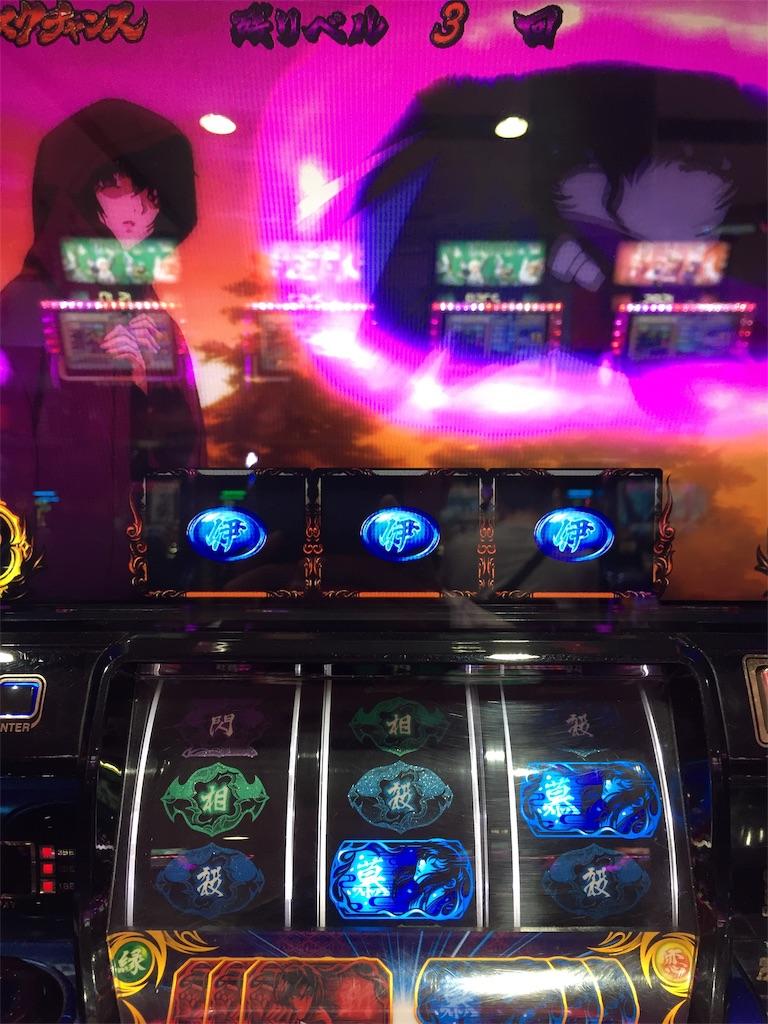f:id:kougagennosuke:20190724182558j:image