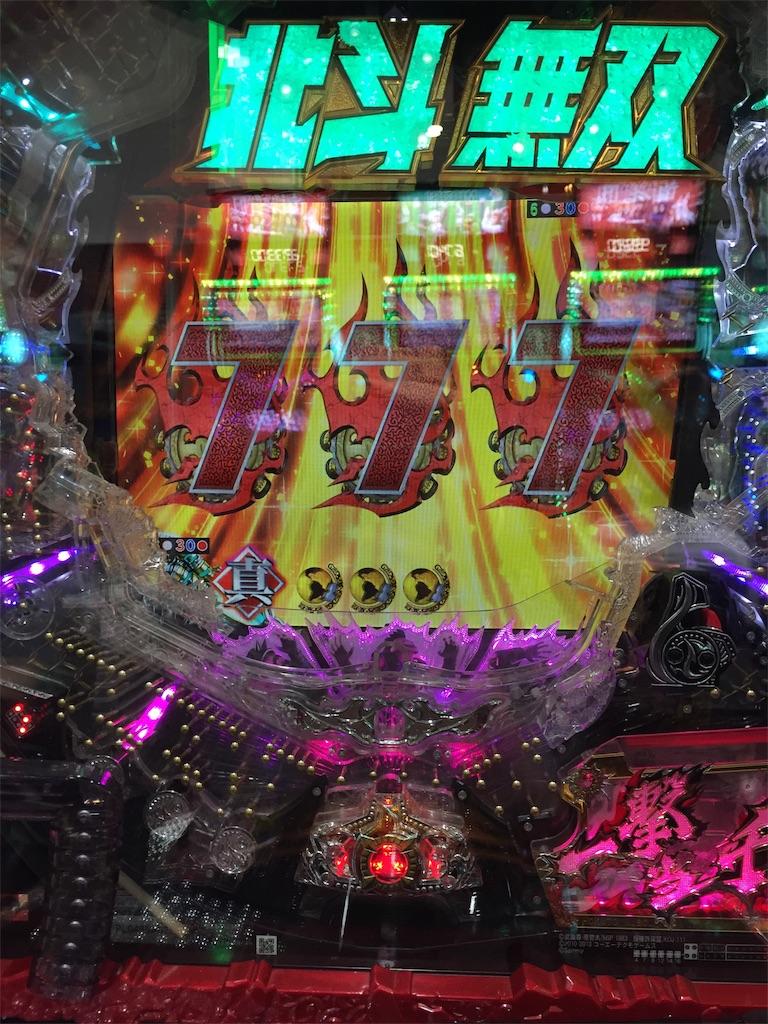 f:id:kougagennosuke:20190803165632j:image