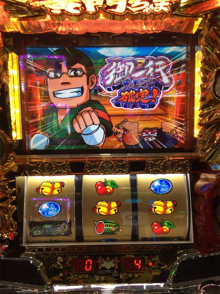 f:id:kougagennosuke:20190809105928j:image