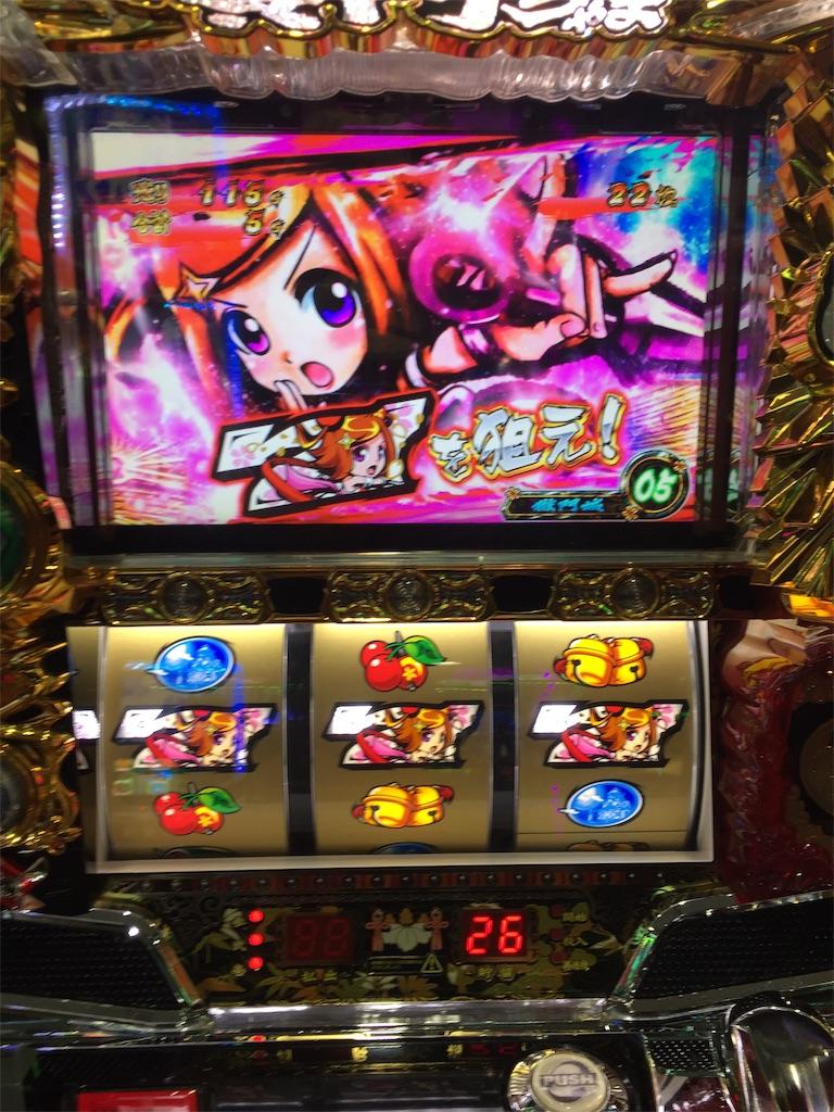 f:id:kougagennosuke:20190809110208j:image