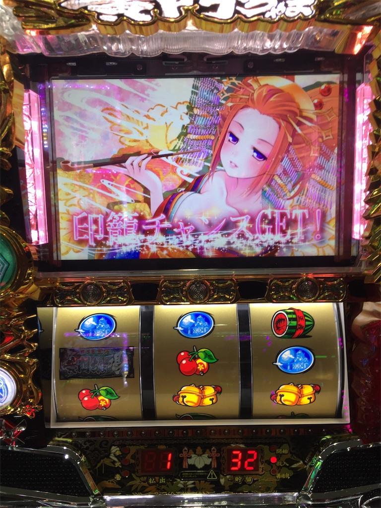 f:id:kougagennosuke:20190809110216j:image