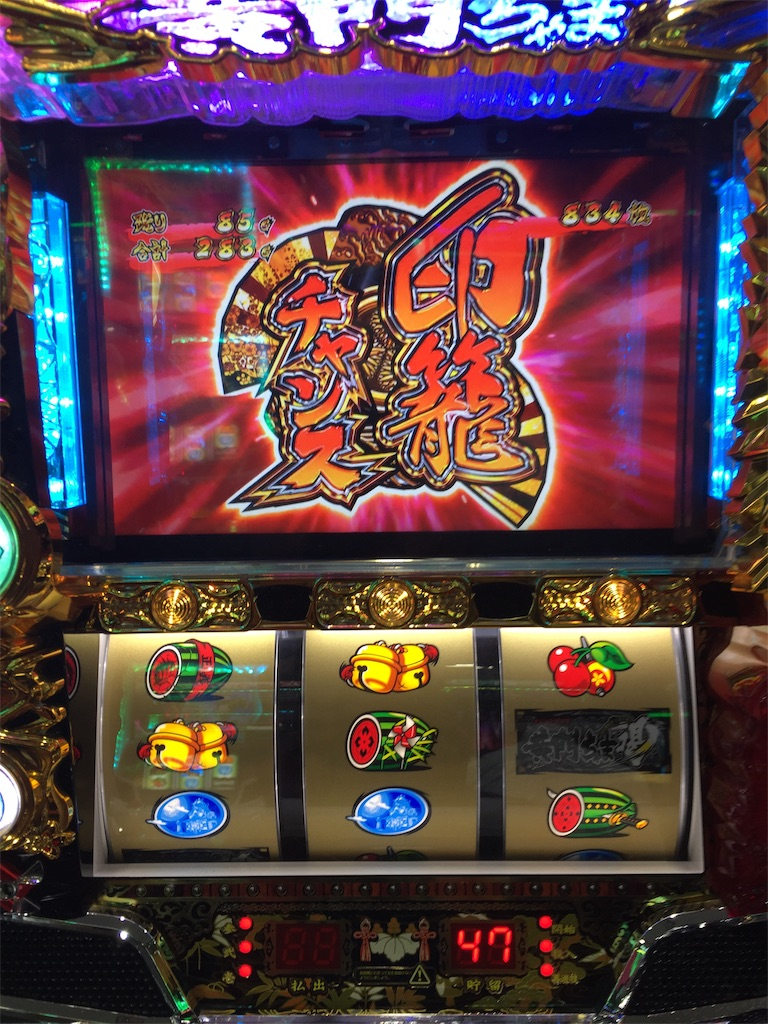 f:id:kougagennosuke:20190809112618j:image