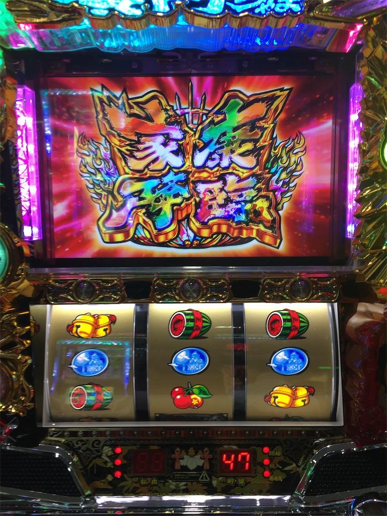 f:id:kougagennosuke:20190809115001j:image