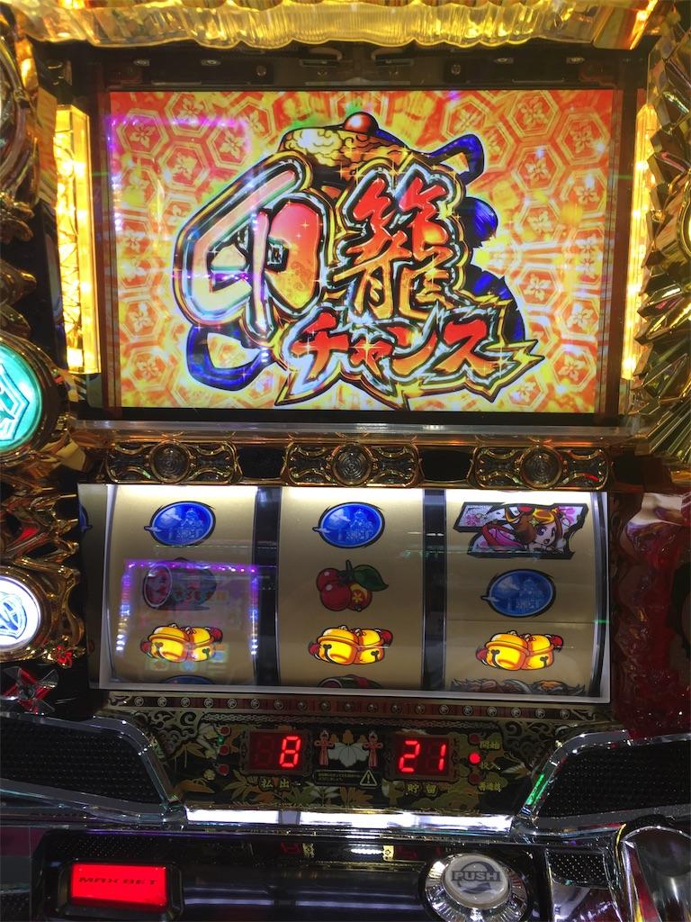 f:id:kougagennosuke:20190809120710j:image