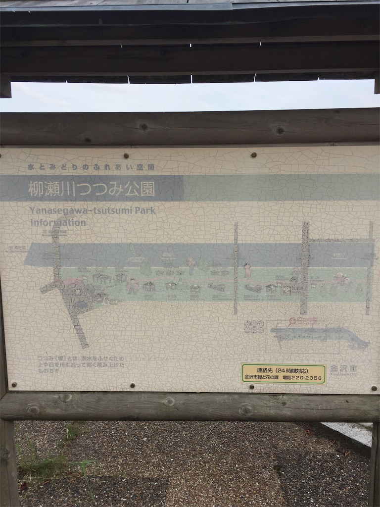 f:id:kougagennosuke:20190811202402j:image