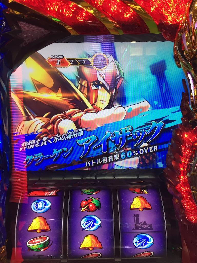 f:id:kougagennosuke:20190812150903j:image