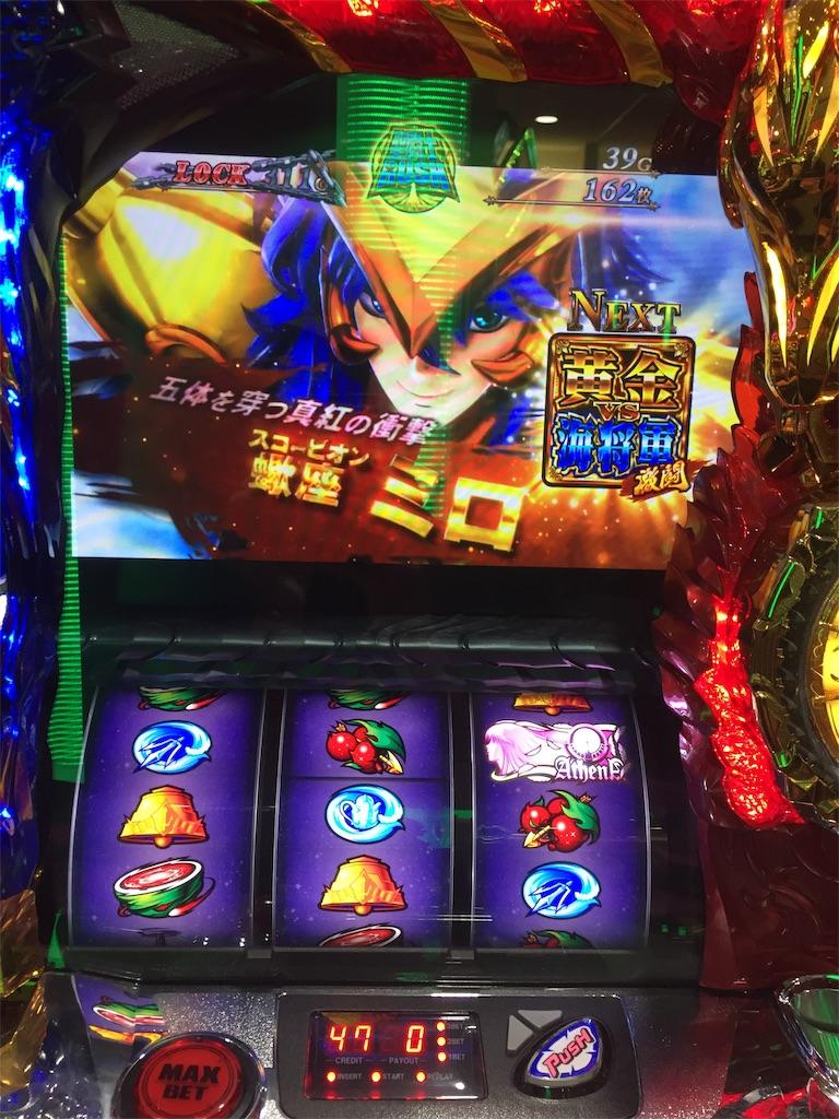 f:id:kougagennosuke:20190812151342j:image