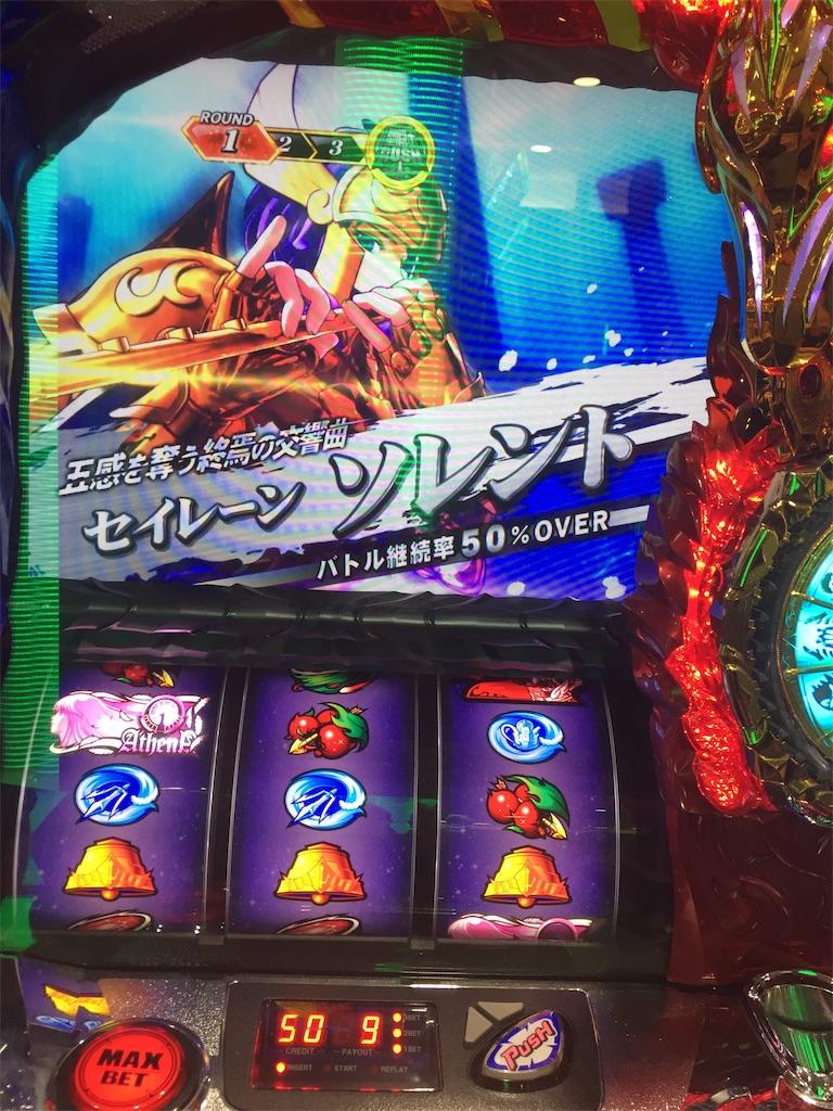 f:id:kougagennosuke:20190812170630j:image