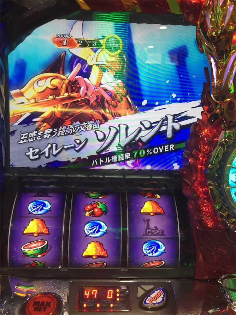 f:id:kougagennosuke:20190812174957j:image