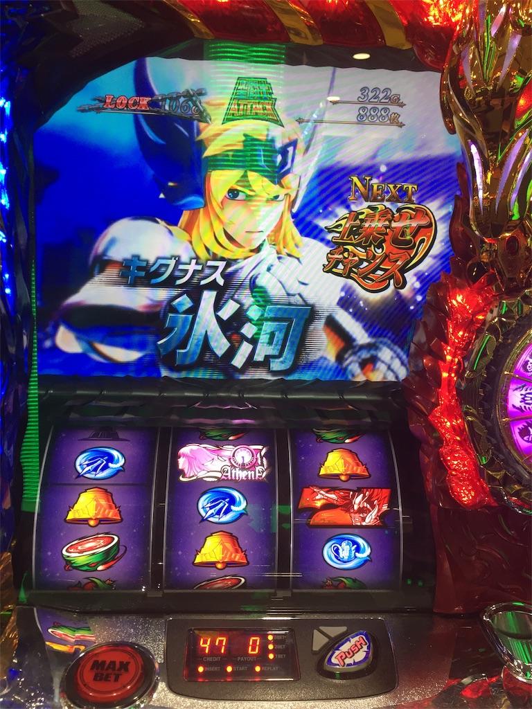 f:id:kougagennosuke:20190812181811j:image