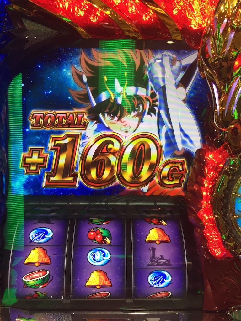 f:id:kougagennosuke:20190812183551j:image