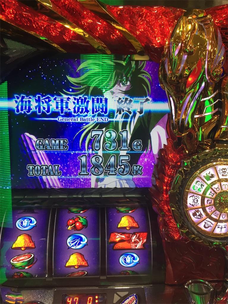 f:id:kougagennosuke:20190812184950j:image