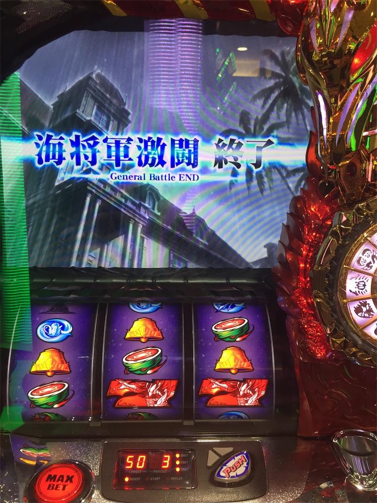 f:id:kougagennosuke:20190812185544j:image