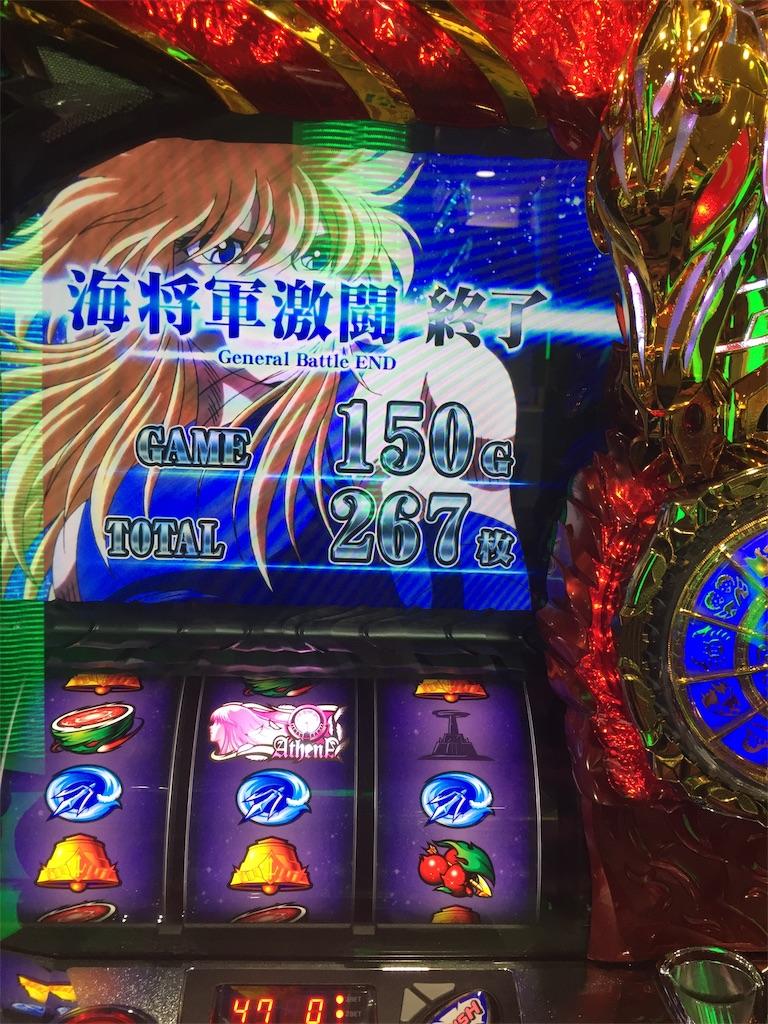 f:id:kougagennosuke:20190812195258j:image