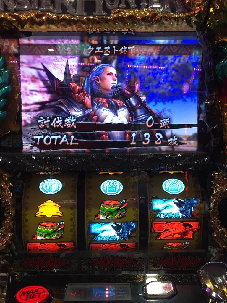 f:id:kougagennosuke:20190817151117j:image