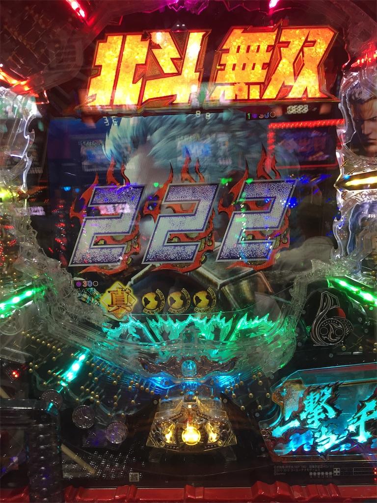 f:id:kougagennosuke:20190818112110j:image