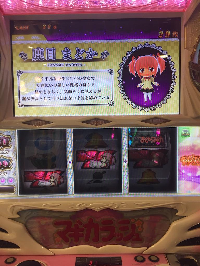 f:id:kougagennosuke:20190825170746j:image