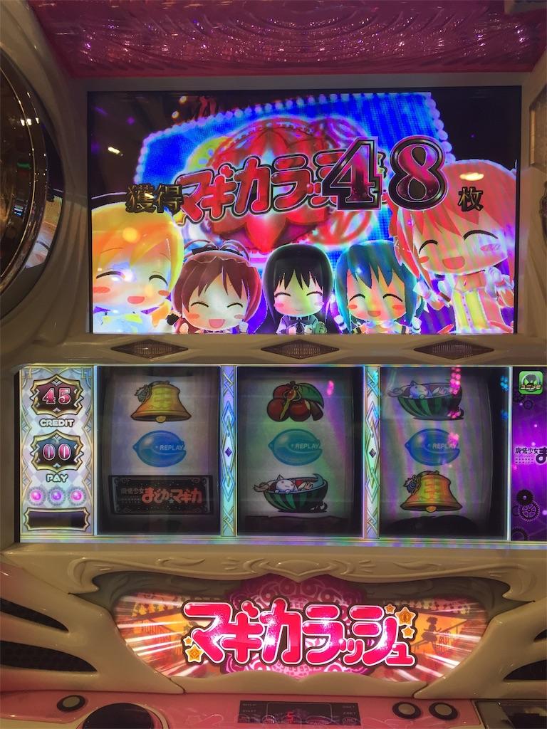f:id:kougagennosuke:20190825171010j:image