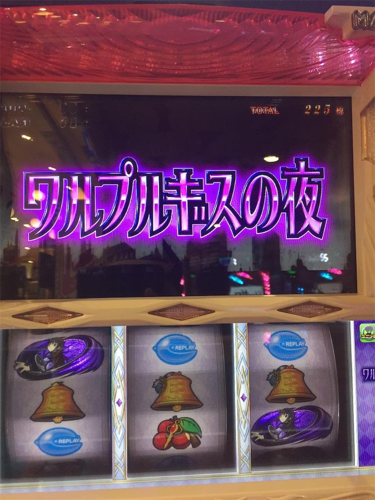 f:id:kougagennosuke:20190825171658j:image
