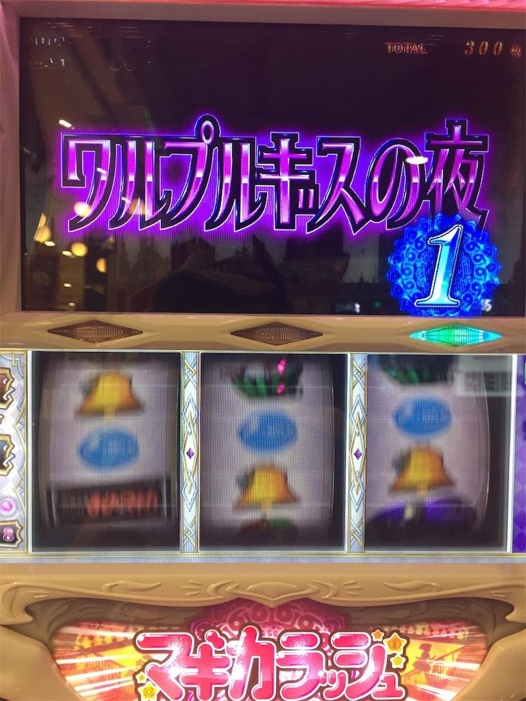 f:id:kougagennosuke:20190825172004j:image
