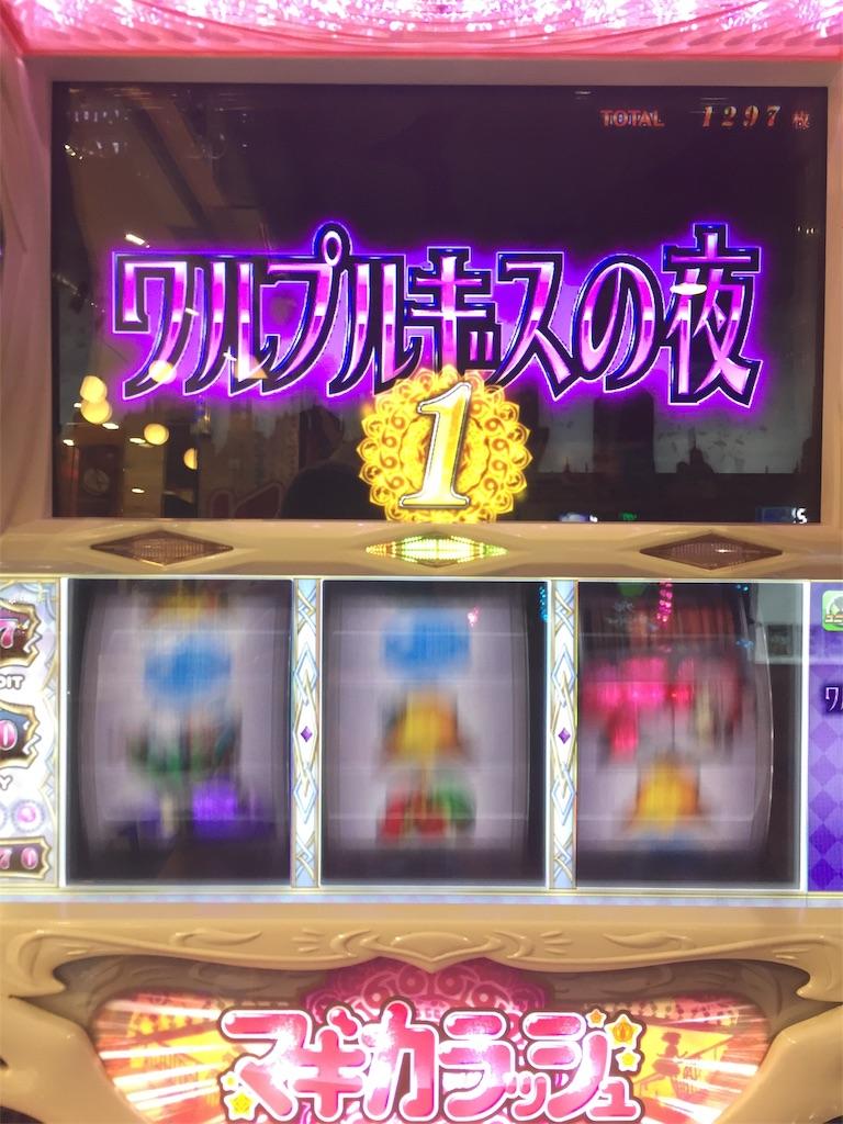 f:id:kougagennosuke:20190825175335j:image