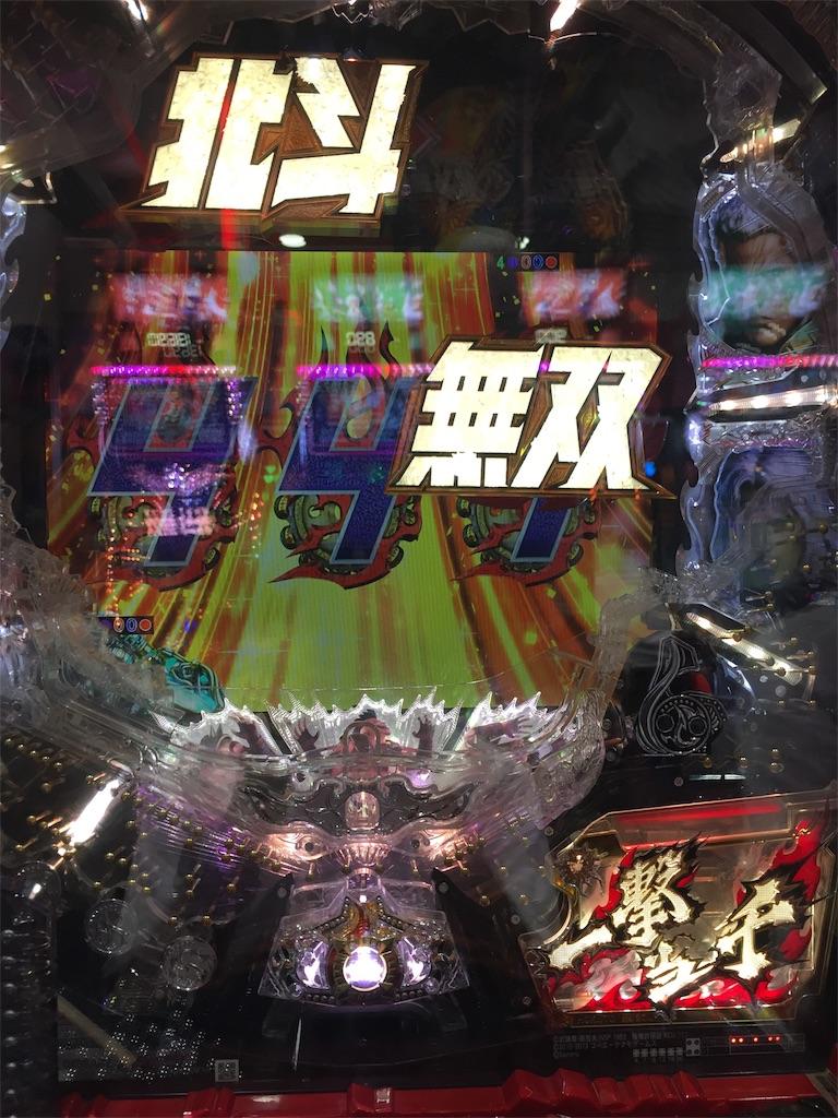 f:id:kougagennosuke:20190827181024j:image