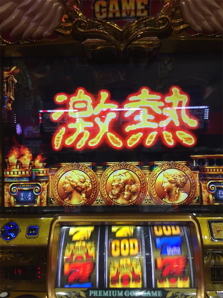 f:id:kougagennosuke:20190827193958j:image