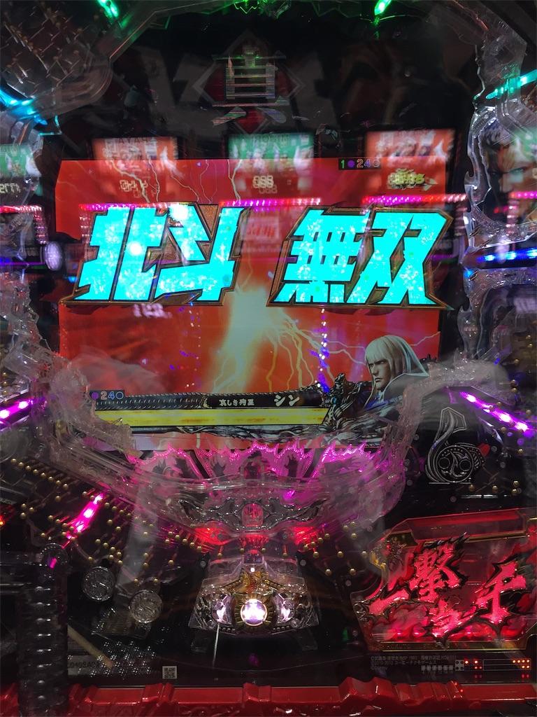 f:id:kougagennosuke:20190828182443j:image