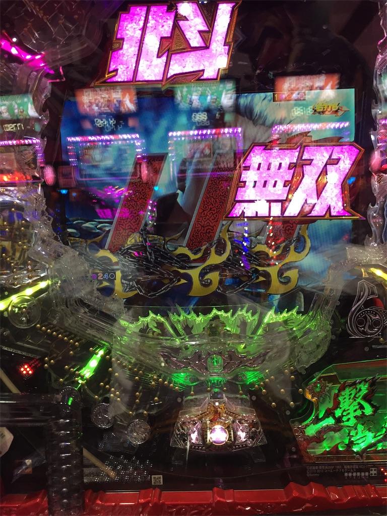 f:id:kougagennosuke:20190828182859j:image