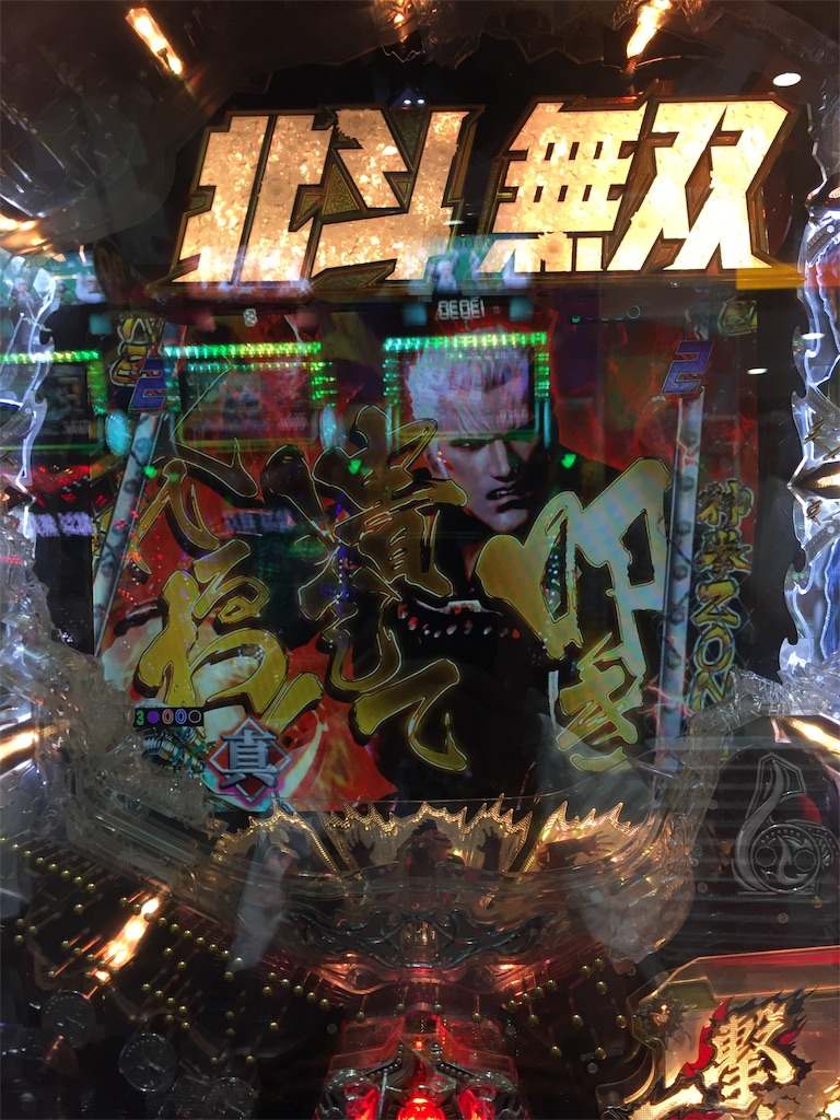 f:id:kougagennosuke:20190829181055j:image