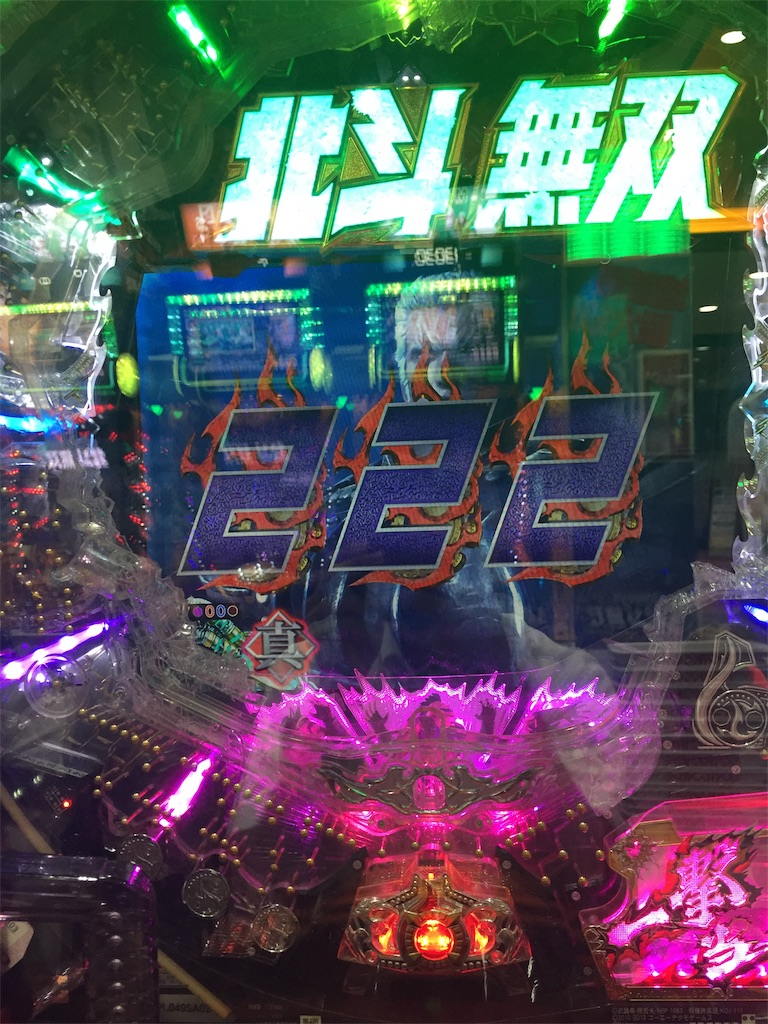 f:id:kougagennosuke:20190829181115j:image