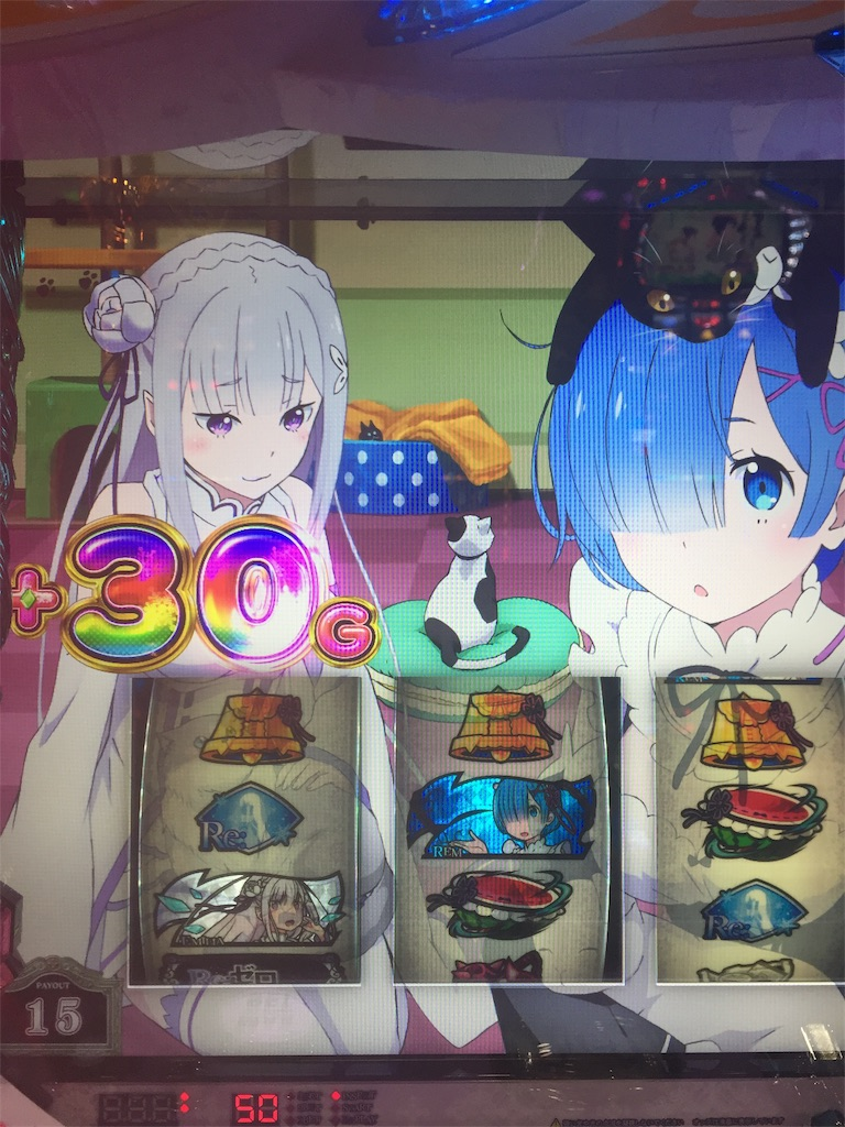 f:id:kougagennosuke:20190831112013j:image