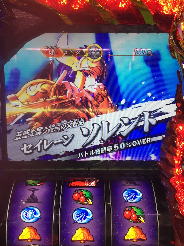f:id:kougagennosuke:20190831173012j:image