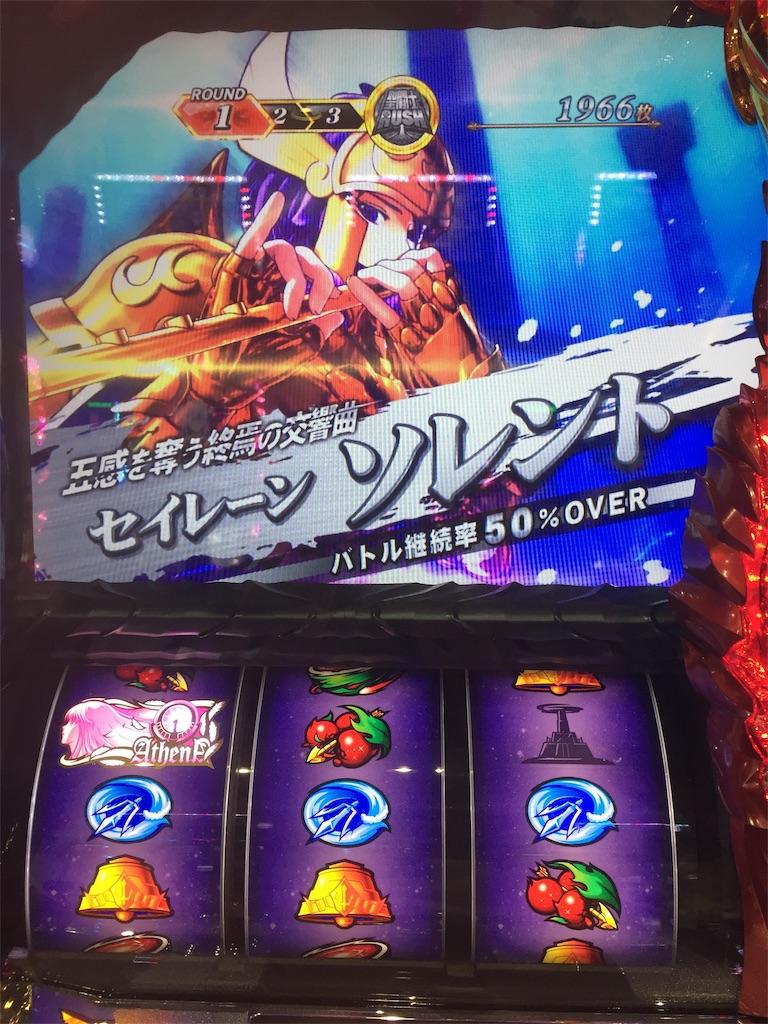 f:id:kougagennosuke:20190831183559j:image
