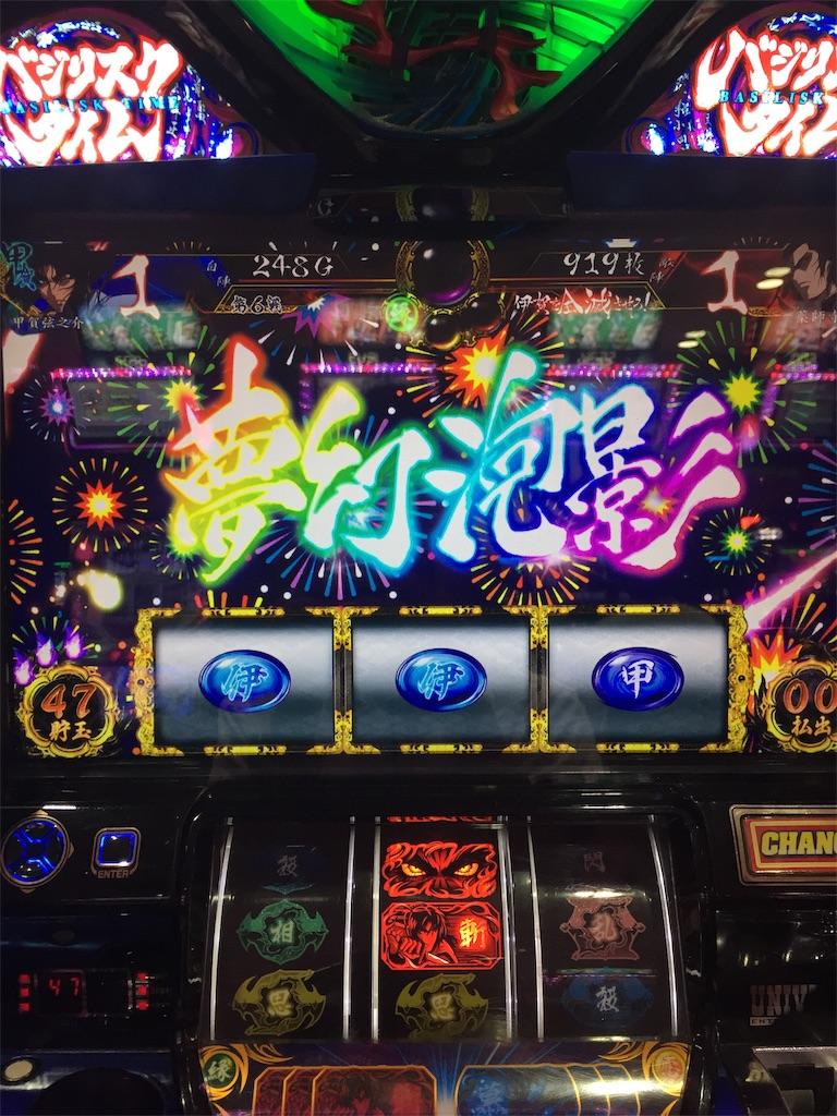 f:id:kougagennosuke:20190904202935j:image