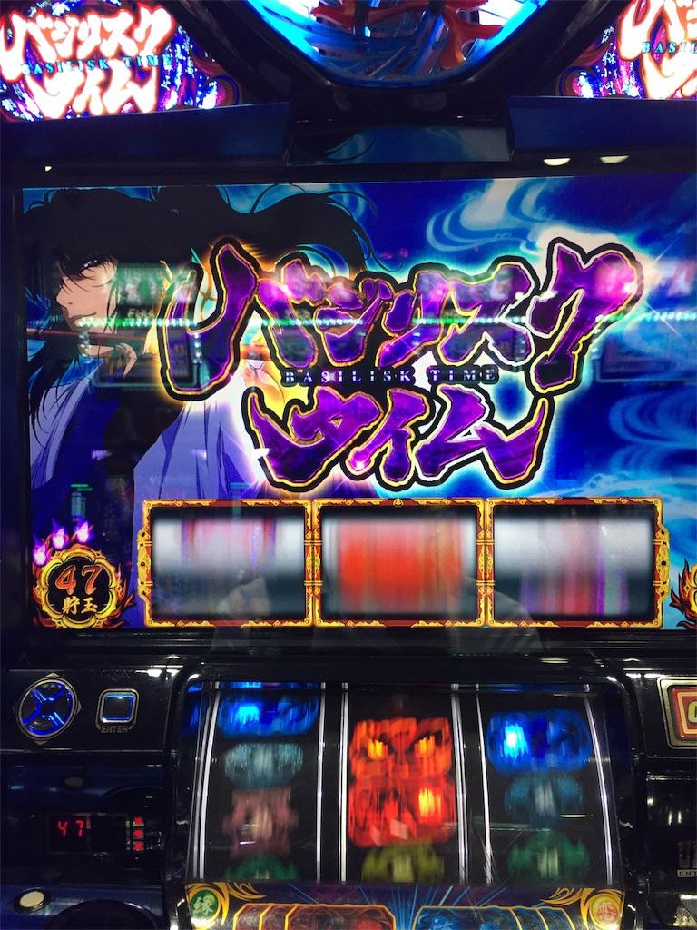 f:id:kougagennosuke:20190911192833j:image