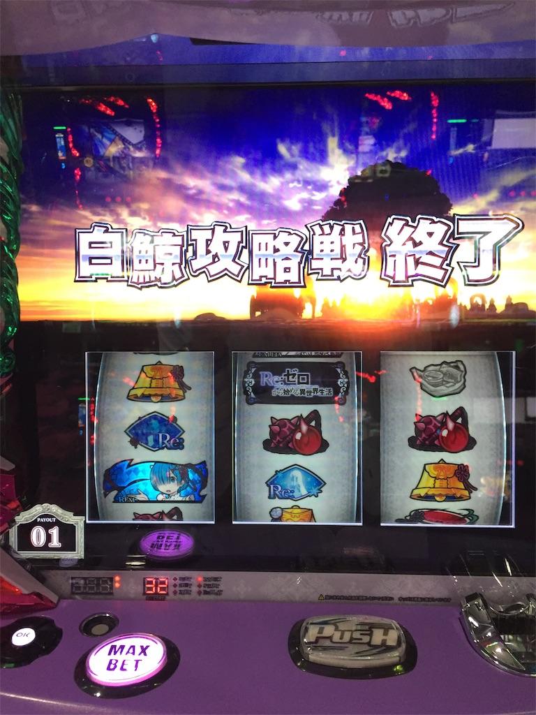 f:id:kougagennosuke:20190913191013j:image