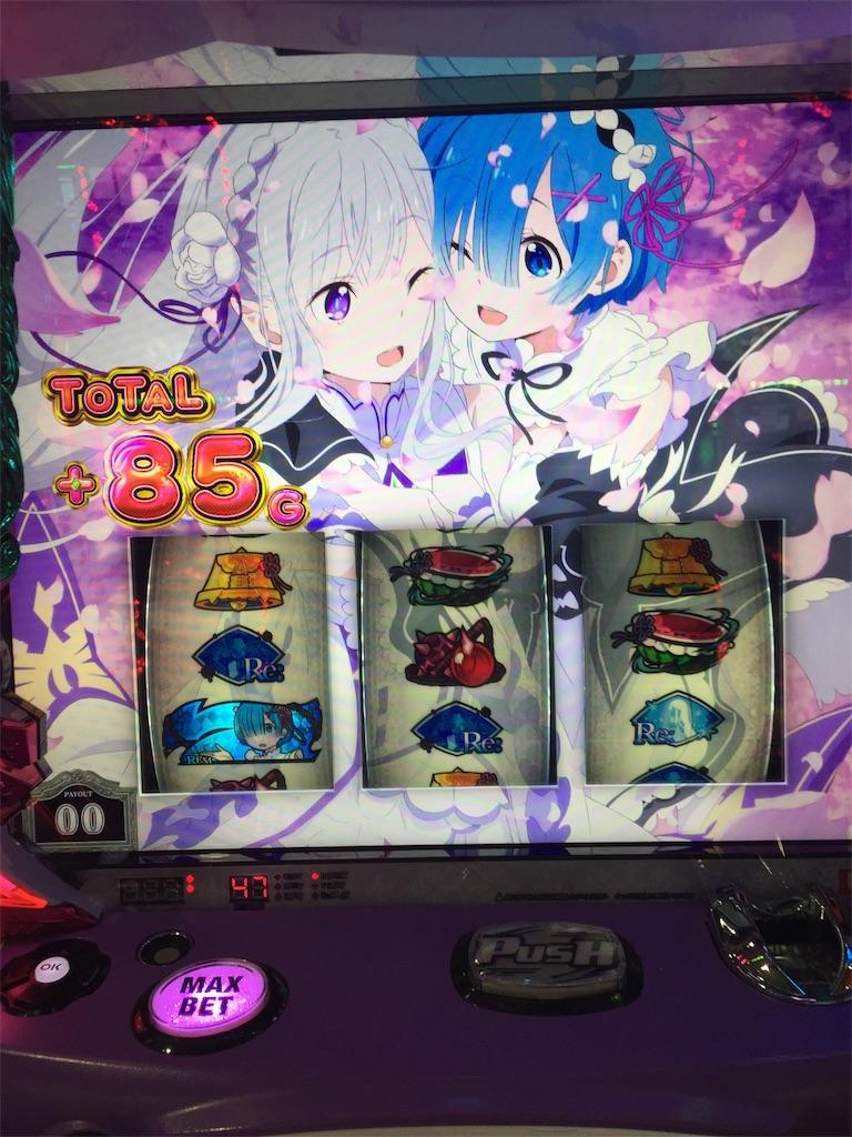 f:id:kougagennosuke:20190913193032j:image