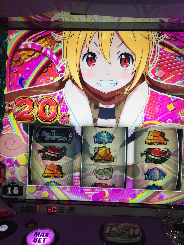 f:id:kougagennosuke:20190913193204j:image