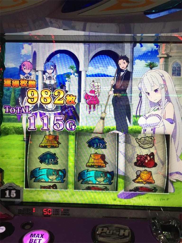 f:id:kougagennosuke:20190913193225j:image