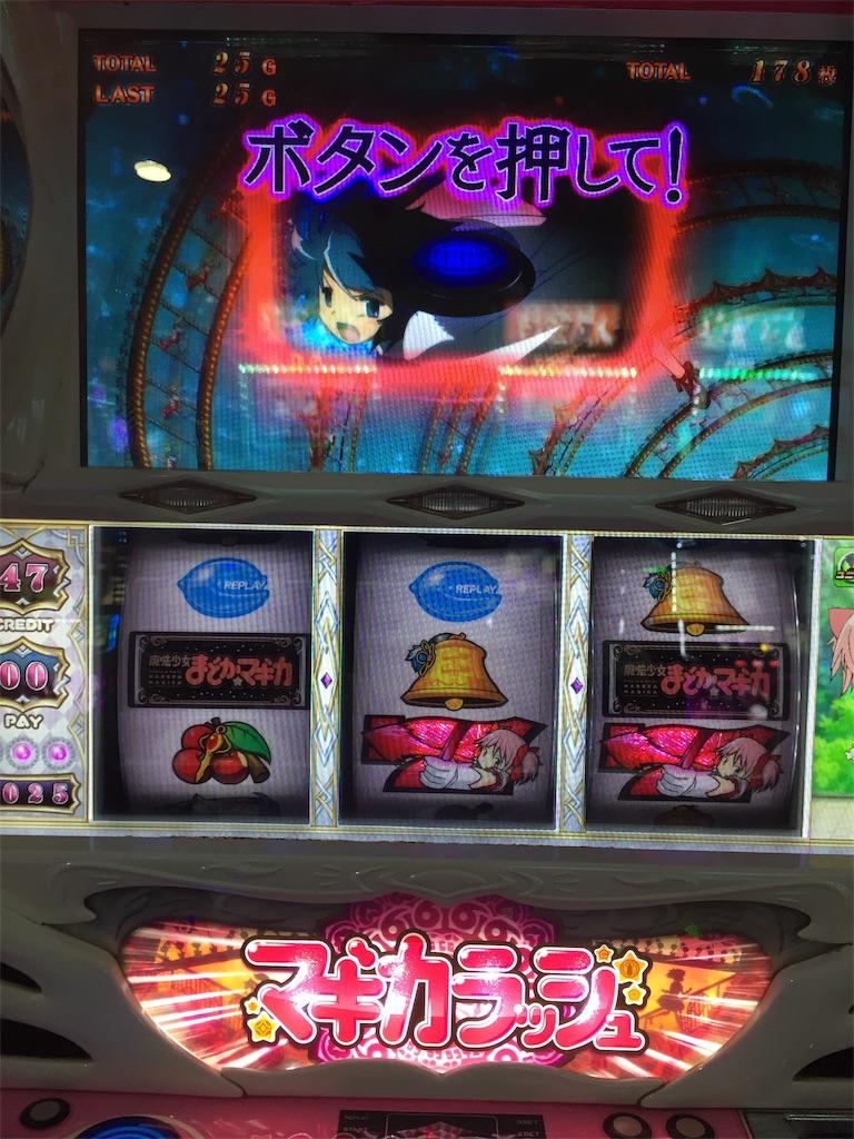f:id:kougagennosuke:20190913194445j:image