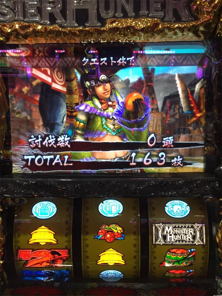 f:id:kougagennosuke:20190915160915j:image