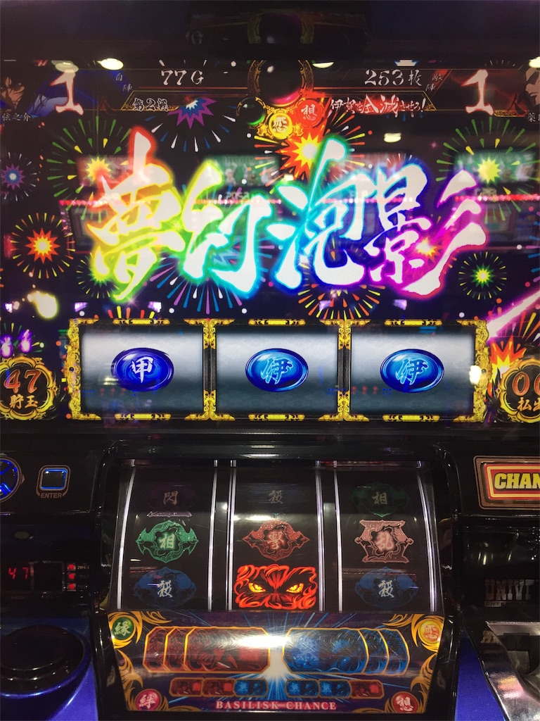 f:id:kougagennosuke:20190915204607j:image