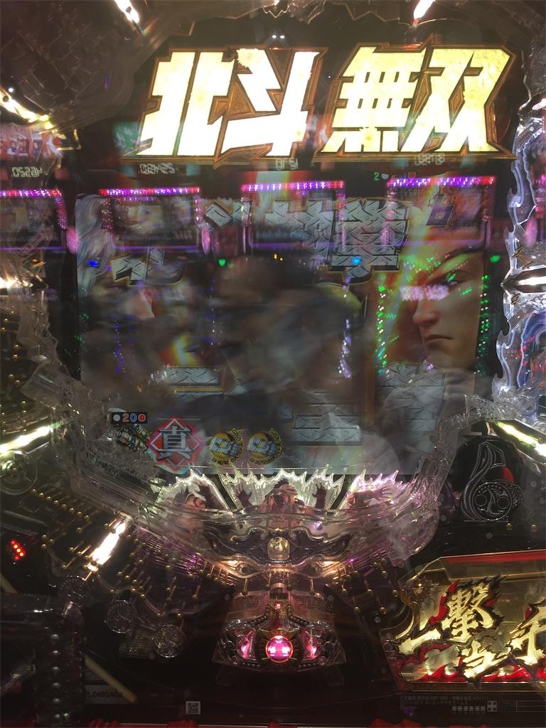 f:id:kougagennosuke:20190918204738j:image