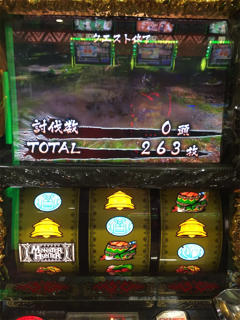 f:id:kougagennosuke:20190921131035j:image