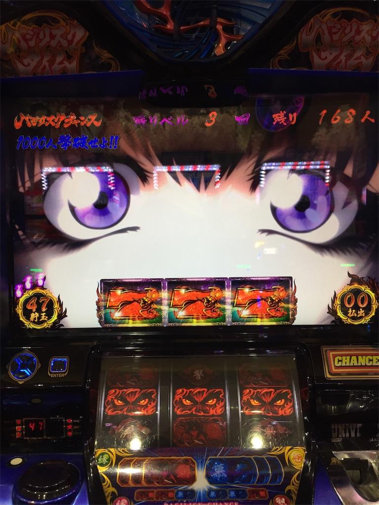 f:id:kougagennosuke:20190922161537j:image