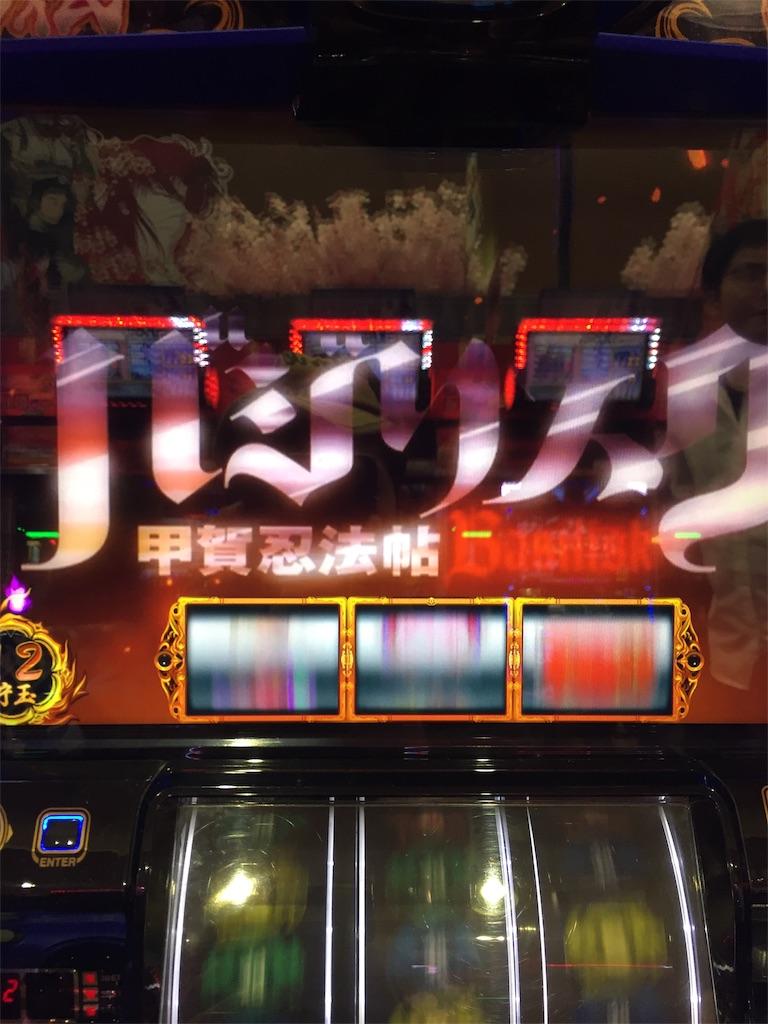f:id:kougagennosuke:20190922162542j:image