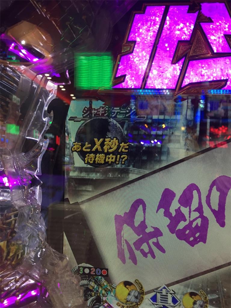 f:id:kougagennosuke:20190923184517j:image
